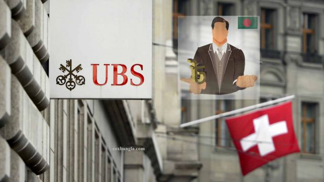 SWISS-bank-bangladeshi-money.jpg
