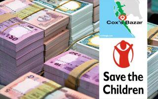 Save-the-Children-coxsbazar.jpg