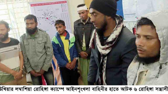 Shahid-Ukhiya-Pic-07-01-2020.jpg