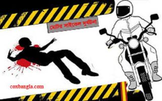 acc-dead-moto.jpg