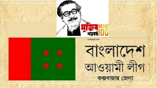 alg-mujib100-years-logo-coxbangla-.jpg