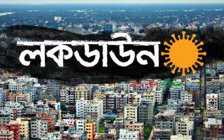 bangladesh-lockdown.jpg