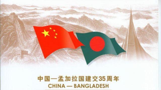 china-bangladesh-aid-26-march.jpg