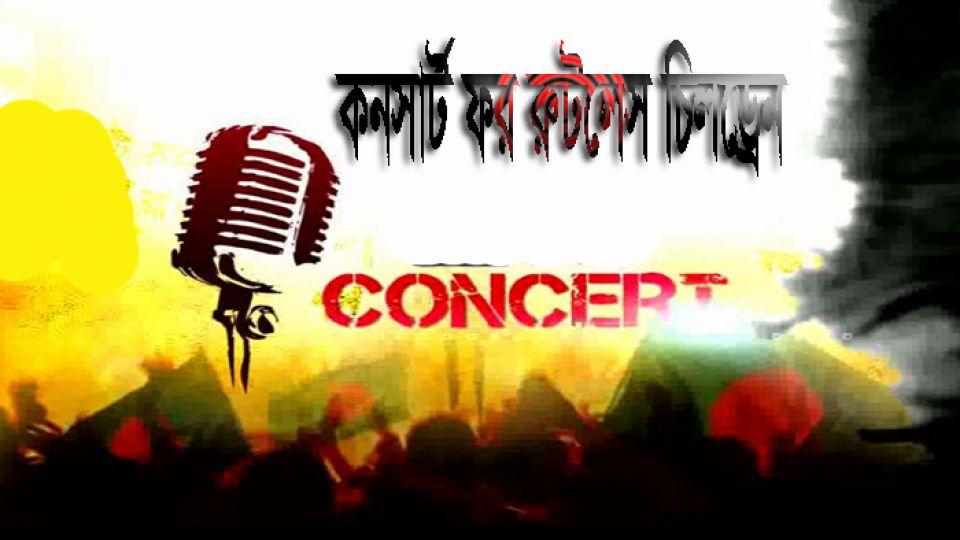 concert-roadless-children-coxbangla.jpg