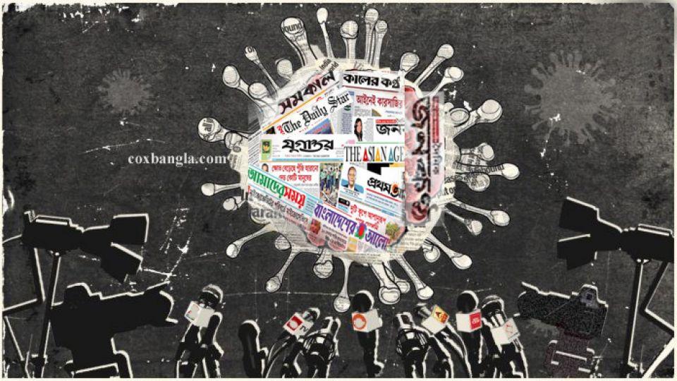 corona-bangladeshi-print-media.jpg