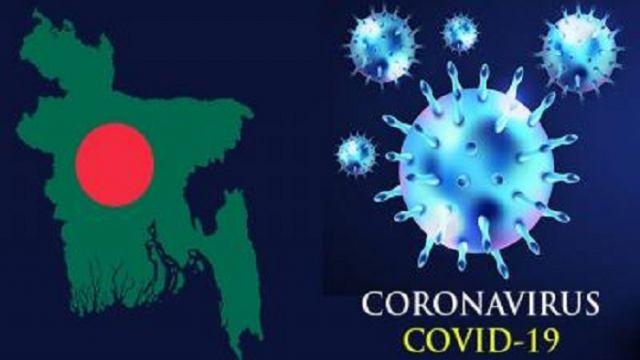 corona-bd-3.jpg