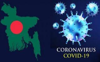 corona-bd.jpg