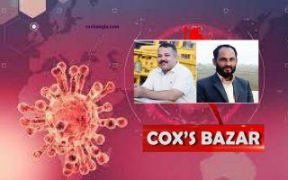 corona-coxsbazar-sm.jpg