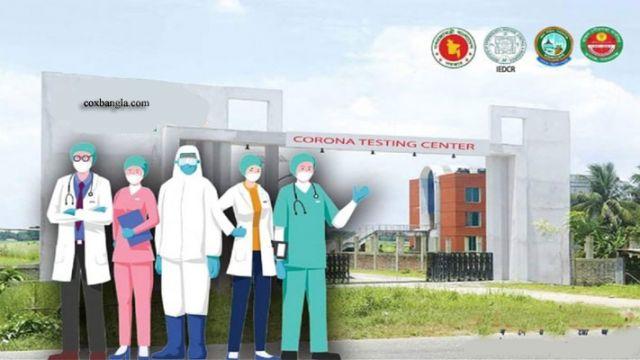corona-test-doctor-nurse.jpg