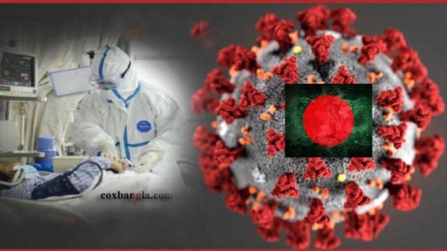 corona-virus-bangladesh-1.jpg