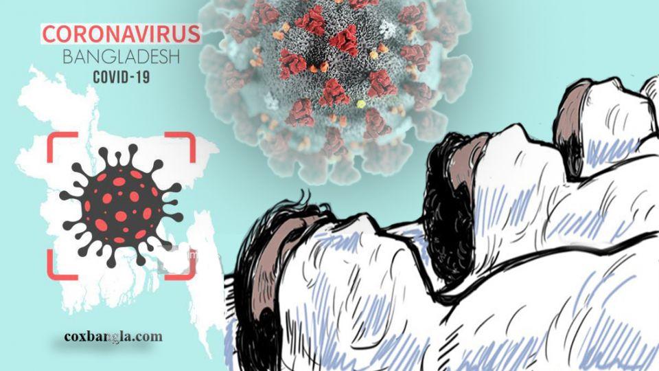 corona-virus-bangladesh-dead-effected-4.jpg
