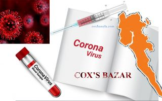 corona-virus-test-coxsbazar.jpg