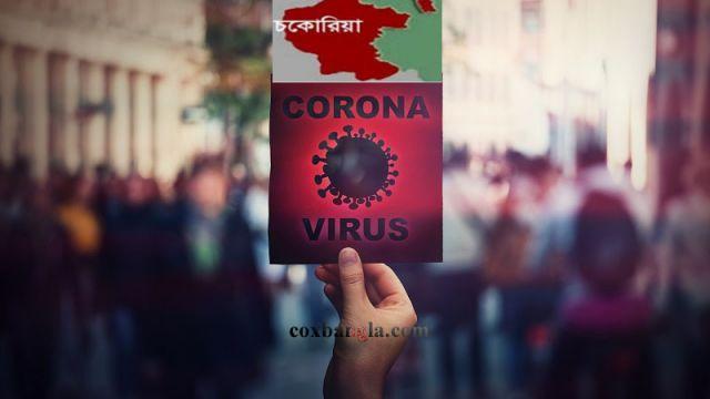 coronavirus-risk-warning-chakoria-1.jpg