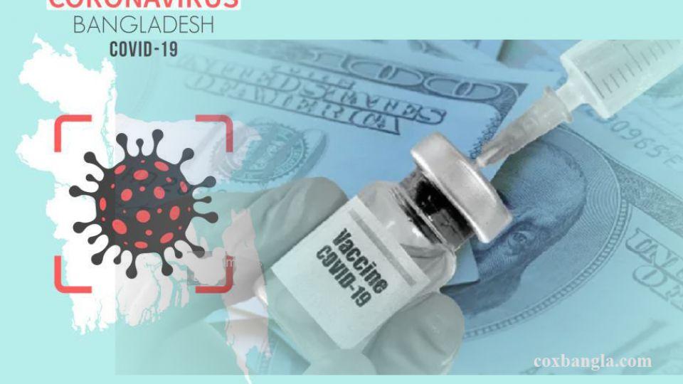 covid-19-vaccine-bangladesh-donation.jpg