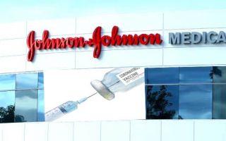 covid-19-vaccine-jonson-jonson-coxbangla.jpg