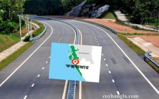 coxsbazar-4-lane-Road.jpg