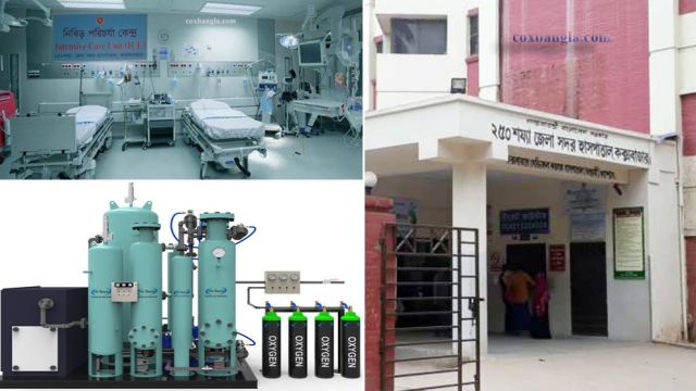 coxsbazar-Sadar-Hospital-ICU-HDU-Oxygen-plant-1.jpg