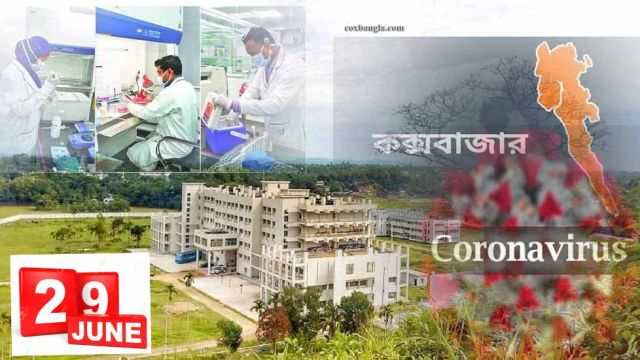 coxsbazar-medical-college-PCR-lab-29-june.jpg
