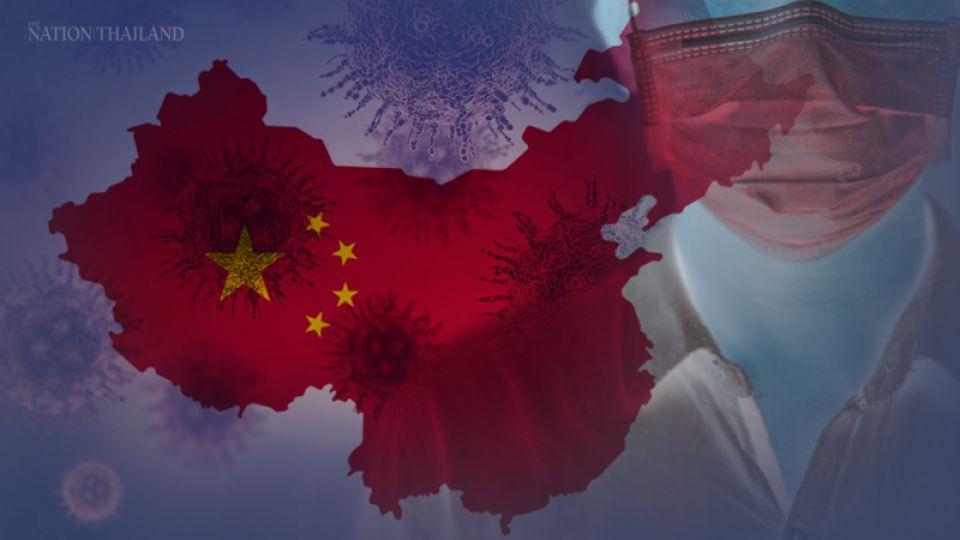 cvc-china.jpg