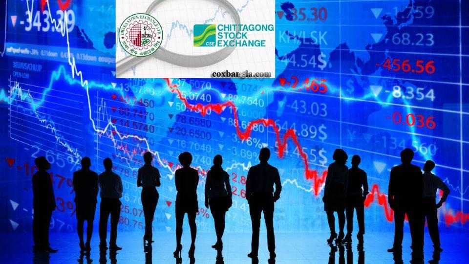 dse-cse-share-market.jpg