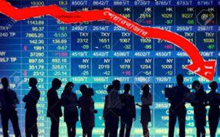 dse-cse-share-market-down.jpg