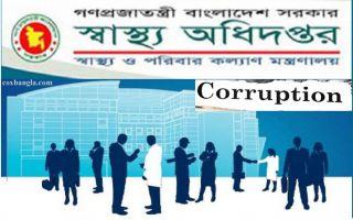 health-corruption-bd-1.jpg