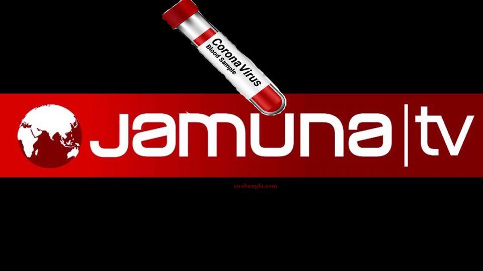 jamuna-tv-corona.jpg