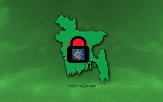 lockdown-bangladesh-1.jpg