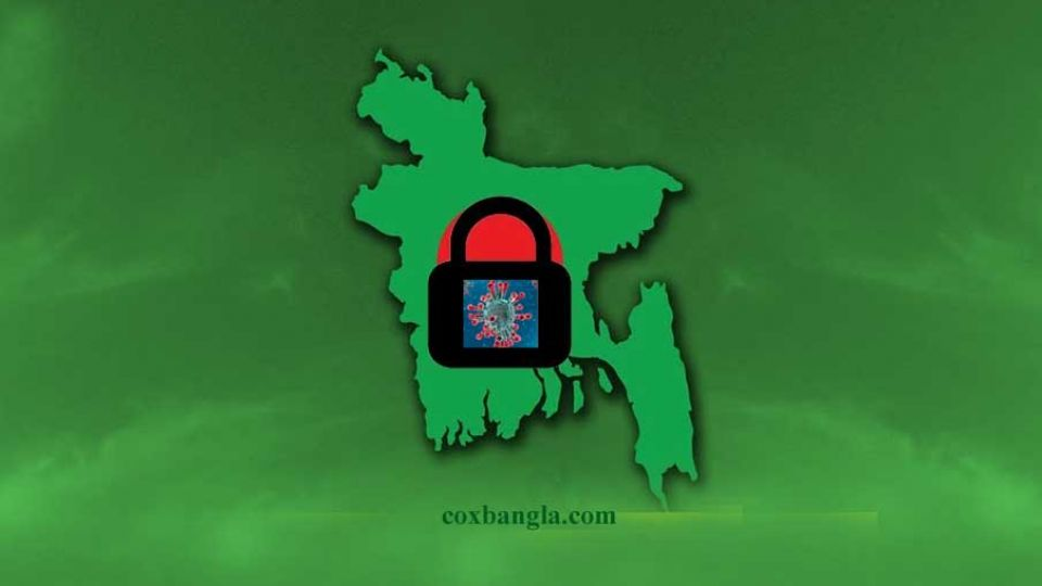 lockdown-bangladesh.jpg