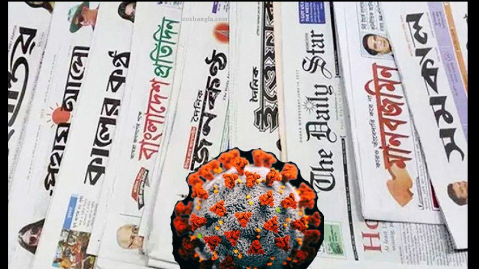 newspaper-covid-19.jpg