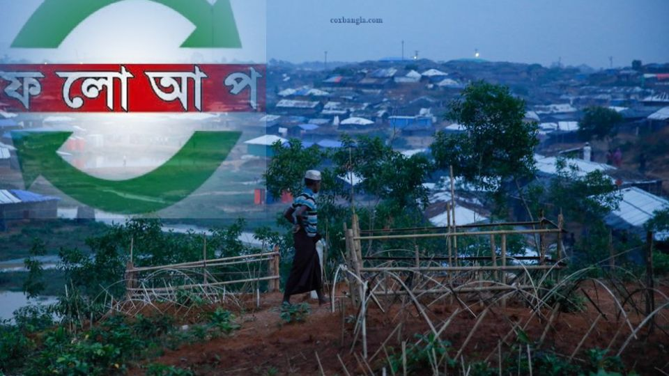rohingya-funeral-coxsbazar-R-camp.jpg