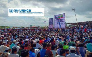 rohingya-protest-2019-kutopalong.jpg