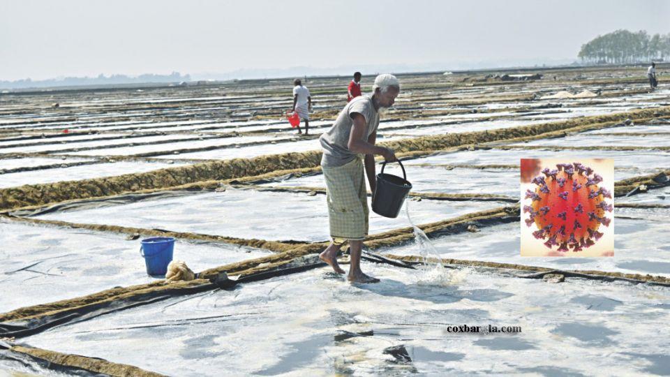 salt-farmers-cox-corona.jpg