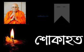 shok-shudhananda-M-thera.jpg