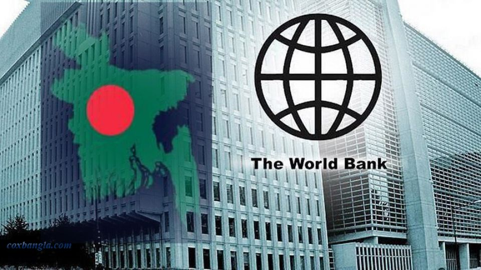 world-bank-bangladesh.jpg